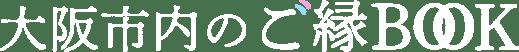 ランチパスポート大阪キタ版 公式サイト | LUNCHI PASSPORT OSAKA KITA